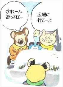 happy動物day⑧