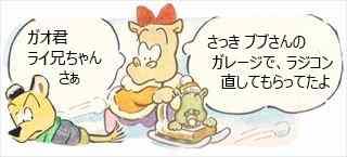 happy動物day⑩