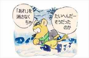 happy動物day⑬