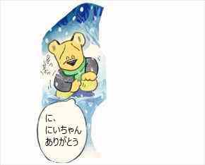 happy動物day⑯