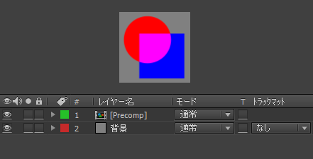 AfterEffects_CollapseTransform_005.png