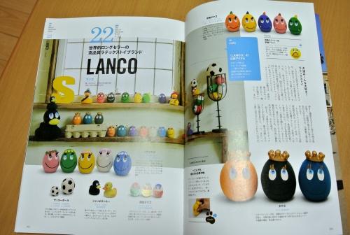DSC_5588_01.jpg