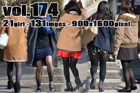 ■vol174-美脚ムチ脚黒タイツ