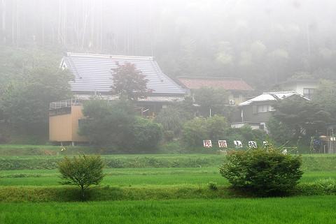 民宿山根家の風景