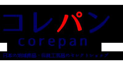 コレパン~日本のいいもの集めました市~