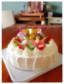雛祭りケーキ2014