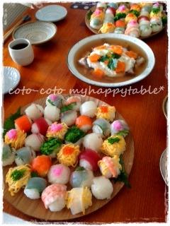 雛祭り料理2014