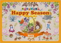 【0176】2015年カレンダー_210