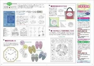 2014summer_scan-78-8_300.jpg