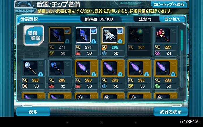 Screenshot_2014-04-17-21-00-58.jpg