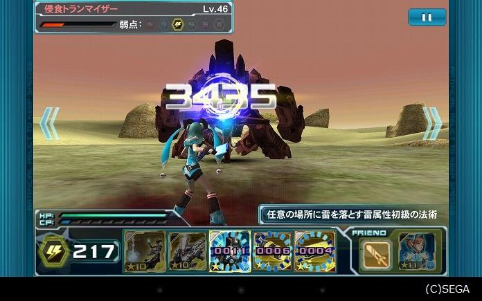 Screenshot_2014-04-18-21-05-57.jpg
