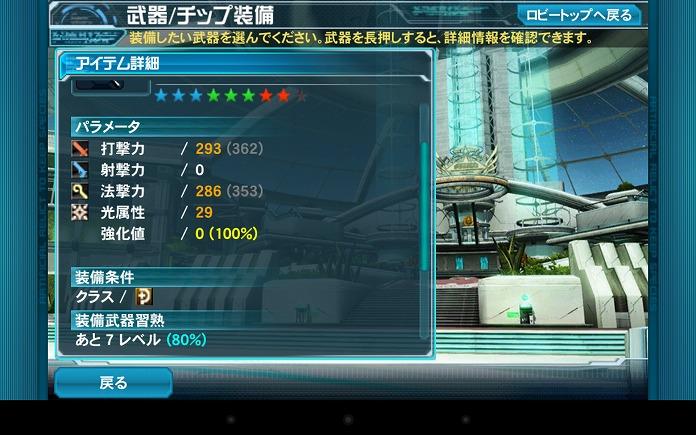 Screenshot_2014-04-18-21-14-50.jpg