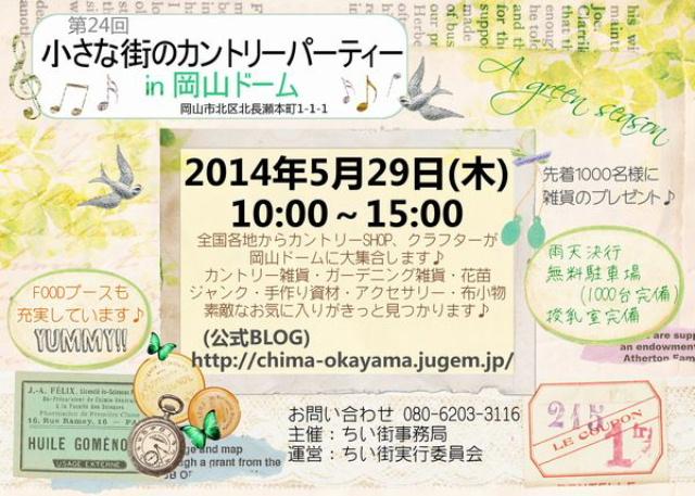 20140227_623178.jpg