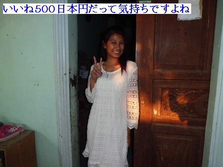 1404042.jpg
