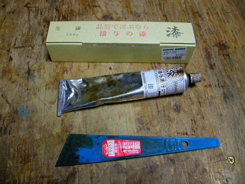 blog_import_535b6725d53c5.jpg