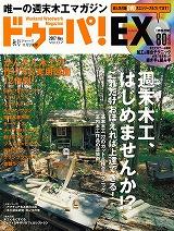 blog_import_535b6a9e9a9f8.jpg