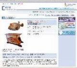 blog_import_535b6b1e5fc71.jpg