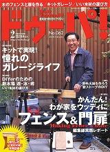 blog_import_535b6b407b1fa.jpg