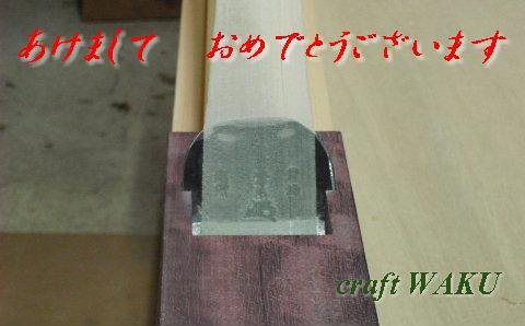 blog_import_535b7524e2ea6.jpg