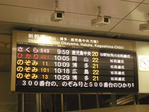 blog_import_535b7595e5685.jpg