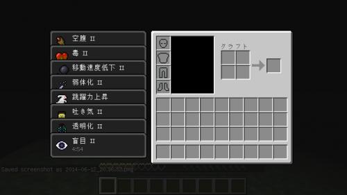 ガラスのハートMod2