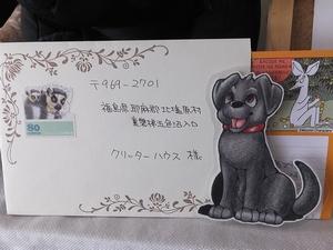 yosida-saku1-web300.jpg