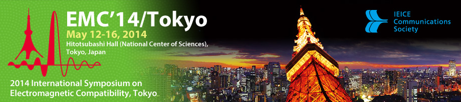 EMC14 Tokyo banner