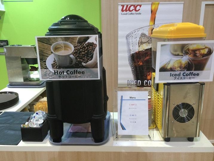 コーヒー 提供例