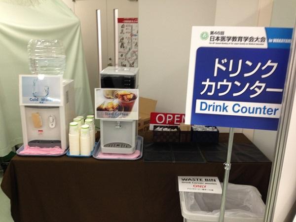 和歌山 コーヒー ケータリング