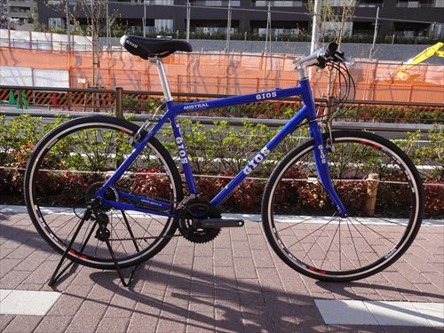 GIOS_2014_MISTRAL_GB_side.jpg