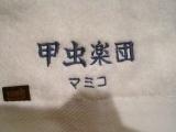 20140215下北沢BREATH_2