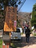 2014大山豆腐まつり6