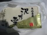 2014大山豆腐まつり11
