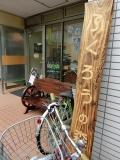 ふくろうの森2014/7_1