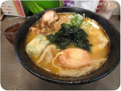 五色雲呑麺