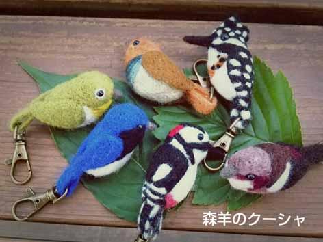 ぷらりんシリーズ20140524-1