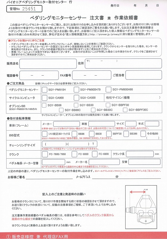 CCF20140327_00000.jpg
