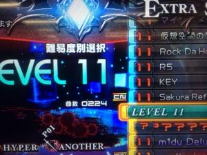 ☆11EXHH