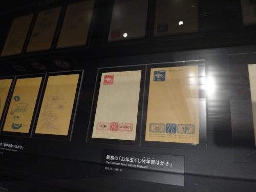 2014030408