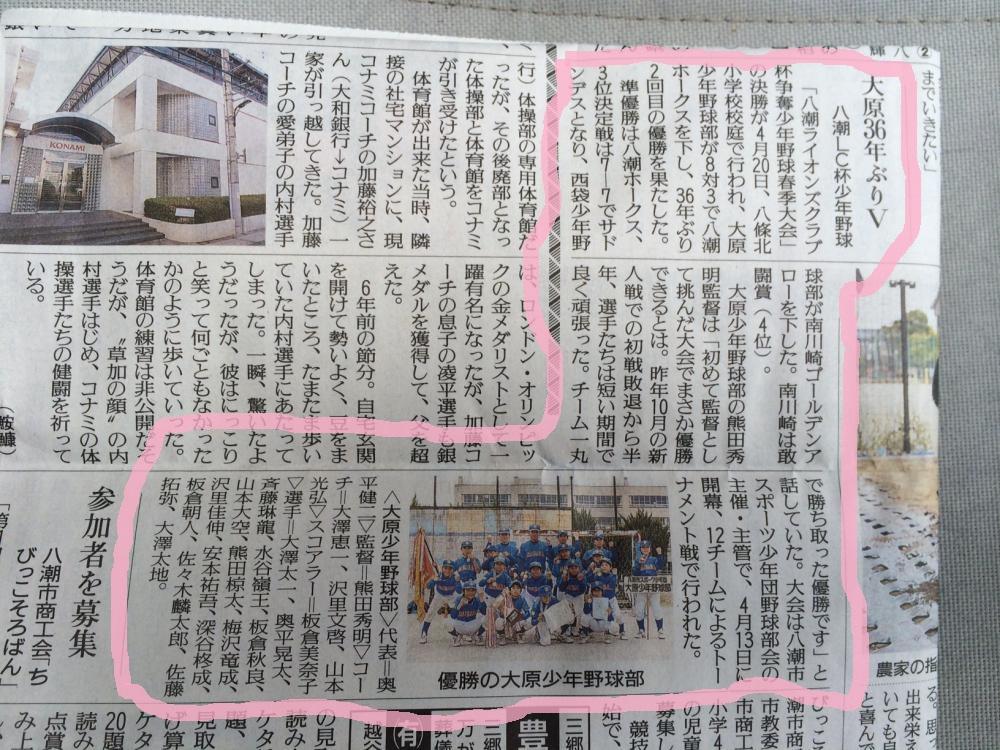 蜀咏悄+(5)_convert_20140520211439