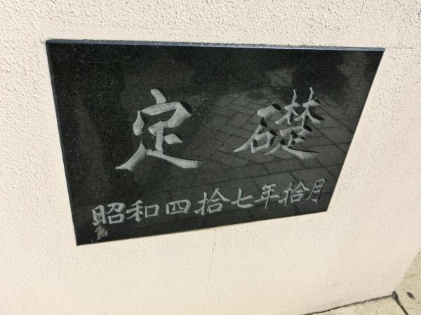 画像62-39