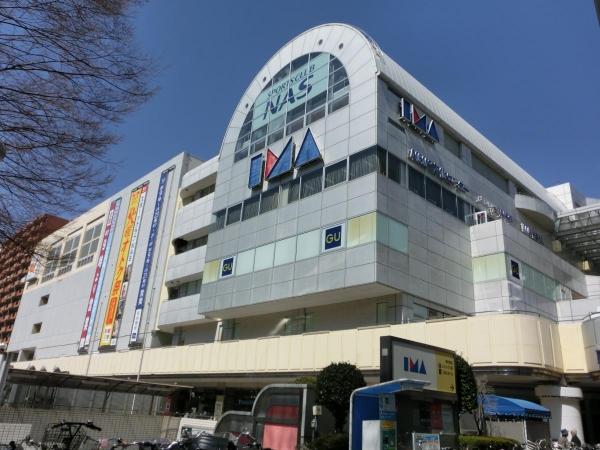 光が丘IMA - 大規模小売店舗マニ...