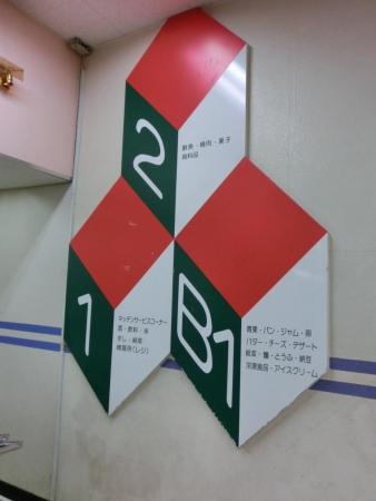 画像66-53