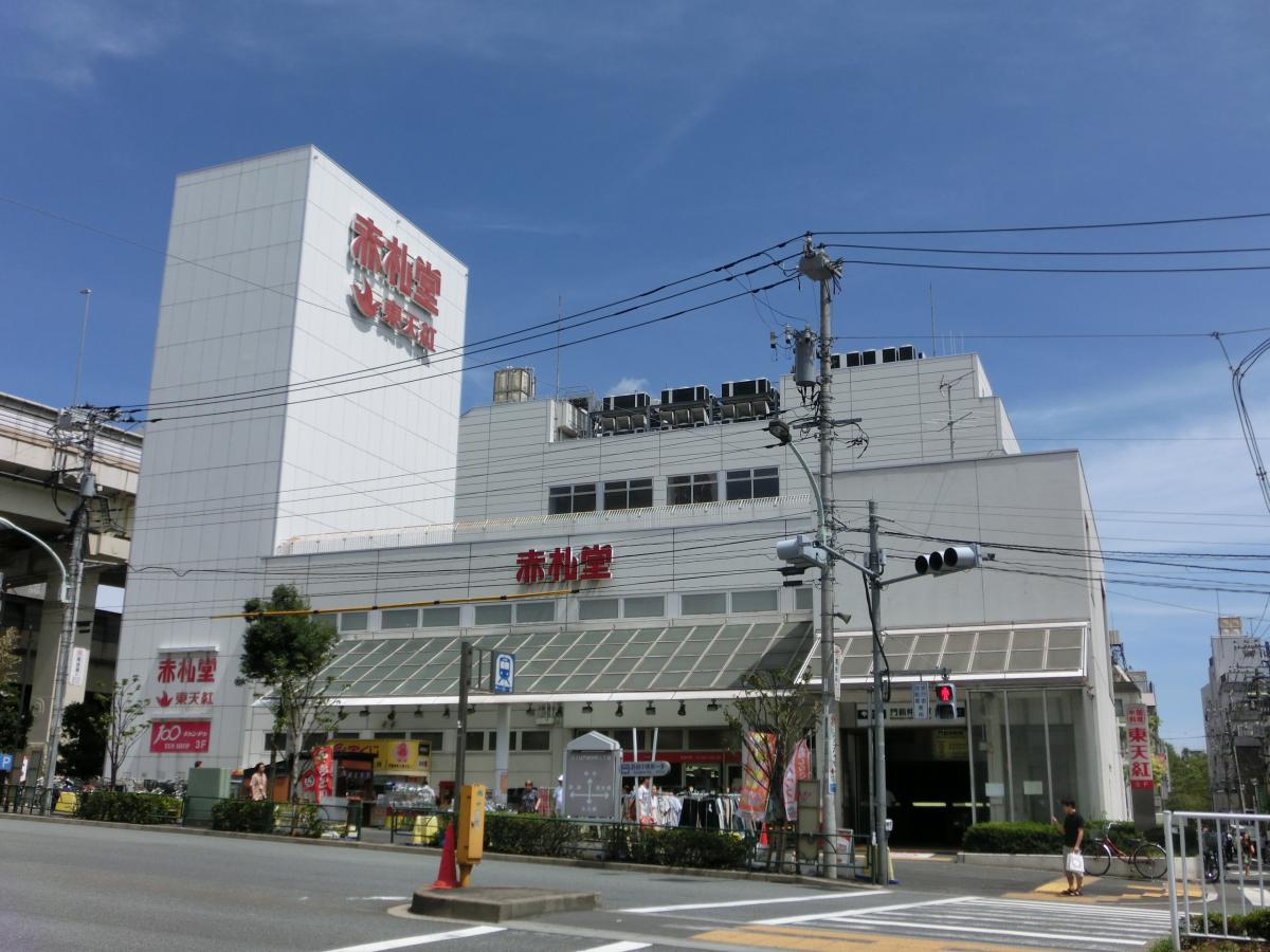 9647ee45cd5 赤札堂深川店 - 大規模小売店舗マニアのブログ