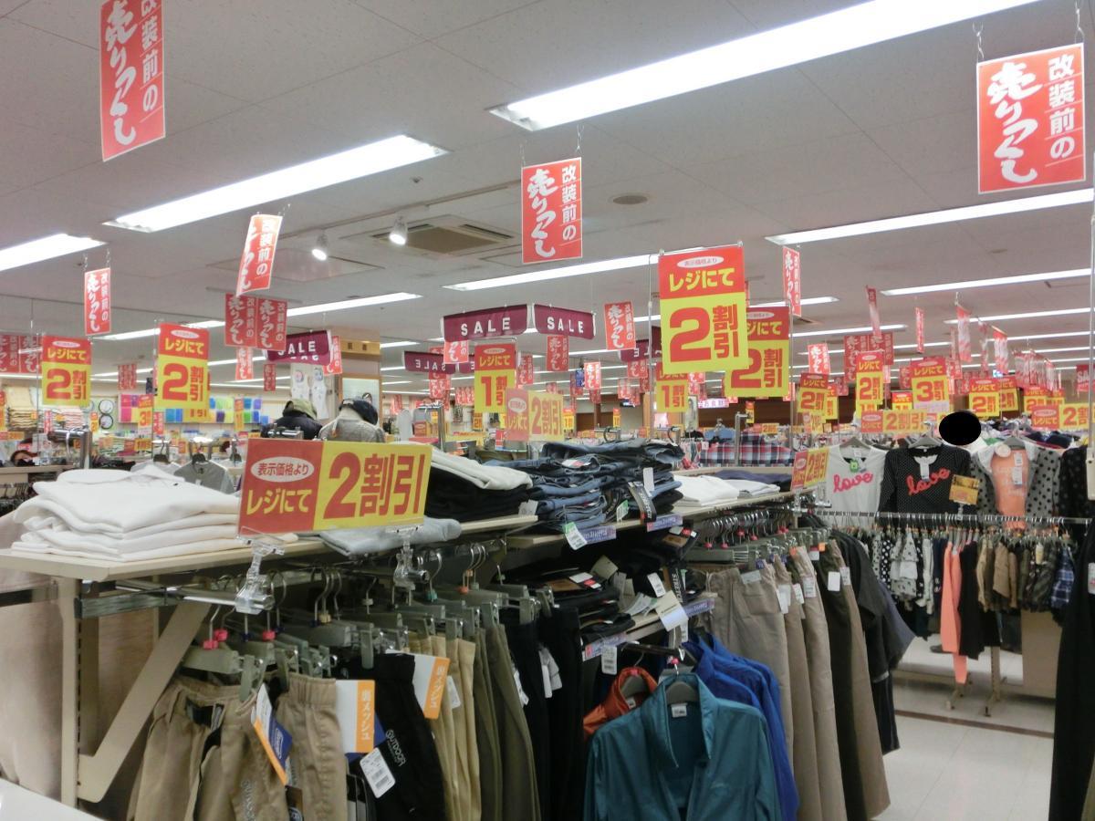 大規模小売店舗マニアのブログ