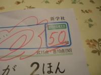 DSC07156[1]