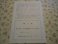 DSC07347[1]