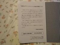 DSC07421[1]