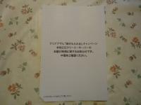 DSC07420[1]