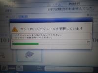 DSC06075.jpg